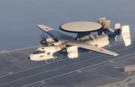 E-2C JASDF 航空自衛隊 601st Squadron 第601飛行隊 Skin