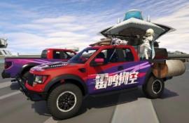 Ford F-150 Raptor R Honkai Impact Raiden Mei Skin