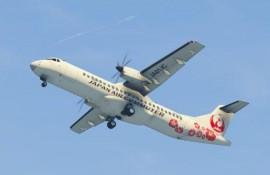 Japan Air Commuter 日本エアコミューター株式会社 ATR
